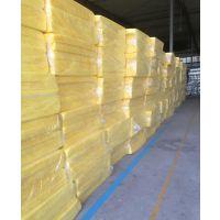 万瑞河北a级防火玻璃棉 离心玻璃棉保温材料生产厂家