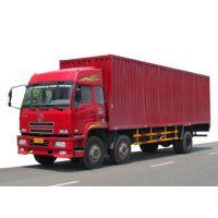上海到东营集装箱物流运输 快速直达
