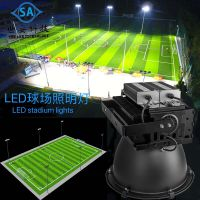 LED球场灯 网球场灯300W足球场灯户外篮球场灯杆室外体育专用灯杆