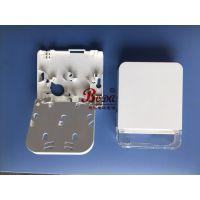 可溶纤三口光纤桌面盒详细图文详细解析