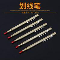 厂家直销盛远划线笔 锋利耐磨金属合金陶瓷加工划线笔 批发玻璃刀