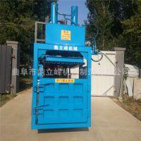 半自动立式废纸皮打包机二手废铁压块机东莞地区塑胶打包机厂家