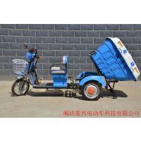 厂家直销TXB-T08聚乙烯三轮电动环卫车,翻桶式垃圾驳运车,街道保洁清运车