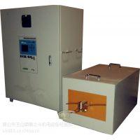 供应泰之斗DIH-200KW大功率全数字感应加热机|棒料透热锻造加热炉
