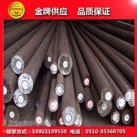 现货供应【宝钢】20Cr合金结构钢 优特钢板 模具圆钢 规格齐全 保质保量