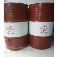 济宁福贝斯润滑油厂家供应低凝液压油46号具防锈性