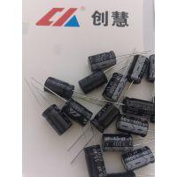 创慧高压电解电容400V 15uf 10*16