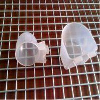 鸽子保健沙杯 白色塑料沙盒 鸽子配件厂家直销信鸽工具 安平飞创