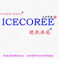 ICECOREE、 冰凉丝、遮热丝、遮热母粒、涤纶DTY75D/72F {PA / PET}