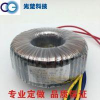 光楚科技长期供应单相低频 60W电源变压器220V转7.5V 7.5V 14V 可定制