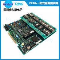 pcb制板 SMT加工/贴片加工-深圳宏力捷性价比更高