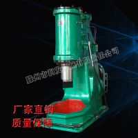 空气锤250公斤多少钱 打铁设备厂家