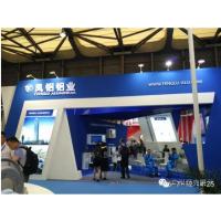 广州琶洲展会设计搭建一站式服务公司--孚克展览