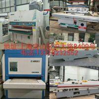 上海森冰机械设备有限公司