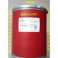 白鞣后整理剂白色皮板恒普科技FOSC福斯ESCORT