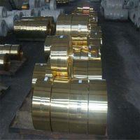 精密环保H65 H62黄铜带 进口h68黄铜带任意分条 整平折弯