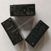 全新原装松下继电器JW1FSN-DC12V