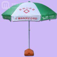【户外太阳伞】生产--新和门诊部 太阳伞厂 太阳伞