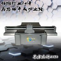 供应数码相框彩色打印机|龙科价位优惠(杭州)