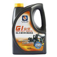 金坚GL-5 齿轮油 重负荷车辆齿轮油,佛山车辆齿轮油润滑油厂,广东车辆齿轮油供应商