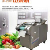 不锈钢萝卜切条机 富兴竹笋切片机价格 千叶豆腐切块机图片
