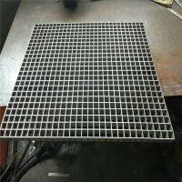 耀恒 电厂平台不锈钢格栅板|检修平台格栅板厂家价格|污水处理厂钢格板