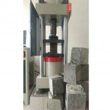 混凝土抗压强度试验机美特斯生产