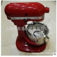 美国商用厨师机KitchenAid 5KPM5RED 4.8L 升降式厨师机 (帝王红)