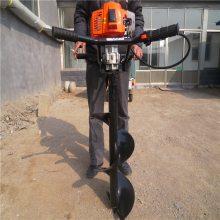 润丰4.3马力手提式挖坑机 种树施肥多用型挖坑机