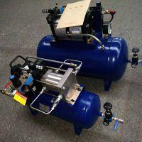 车间压缩空气增压器 气体增压机