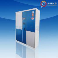 天瑞恒安 TRH-ZSM-200 安徽黄山联网存包柜,安徽黄山储物柜