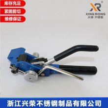 原厂供应XR-LQA 不锈钢扎带工具 兴荣扎带收紧器 防伪标识