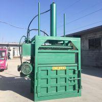 启航20吨单杠立式液压打包机 废金属刨花料液压打包机 饮料瓶压包机价格