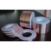 导电铝箔胶带 导电铜箔胶带 厂家