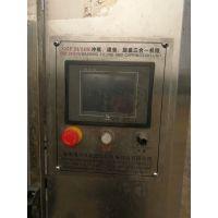 出售24-24-8三合一果汁饮料灌装机 热灌装新门星灌装机 达意隆矿泉水灌装设备