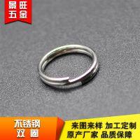 东莞景旺五金304不锈钢无毒环保钢丝圈/钥匙圈厂家直销 供应