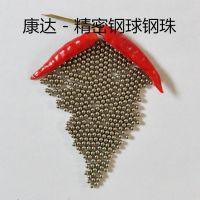 钢球价格 轴承钢球1.588mm精密钢珠 轴承钢钢珠