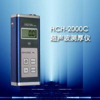 HCH-2000C 超声波测厚仪-说明书