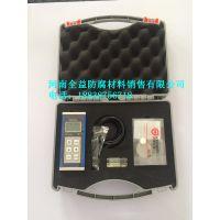 科电MC-2000C 涂镀层测厚仪 数字超声波测厚仪厂家