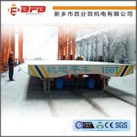 搬运车价格 江苏南京单相道轨供电轨道平板车 河南5吨轨道搬运车多少钱