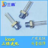 欧司朗绿光激光二极管LD 520nm 50mw 60mw草坪灯水平仪爆款3.8