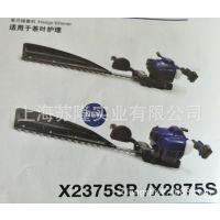 韩国现代绿篱机X2875S单刃绿篱机 现代修剪机X2860D 茶叶修剪机