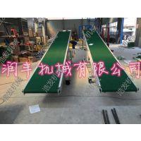 工业钢丝芯皮带机 运料快速稳定输送机 浩发