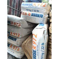 进口氯丁胶用AEROSIL 气相法二氧化硅 R972,浙江二氧化硅代理商