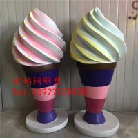 广东玻璃钢水果雪糕雕塑连锁标志食品店摆件