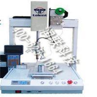 东兴台式自动焊锡机TLD-331r自动焊锡机3G-HX02强烈推荐