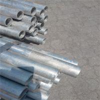 现货供应热镀锌钢管 利达牌镀锌钢管 大棚镀锌管