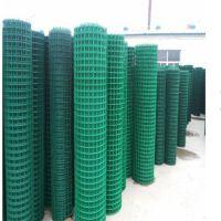 供应 优质浸塑荷兰网 绿色果园圈地围栏网 农场家禽养殖浸塑护栏网