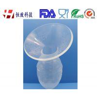 便携式全硅胶吸奶器 手动式吸乳器 厂家直销硅胶吸奶器吸乳器 孕妇产后用品