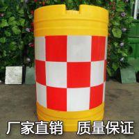 滚塑防撞桶吹塑防撞桶塑料水马隔离墩道路防撞分流桶交通设施